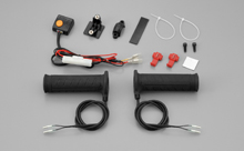 HEATED GRIPS FOR ATV, 4-LEVEL HEAT CONTROL, OPEN END