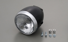 "HEADLIGHT ""VINTAGE"" 5+3/4, BLACK"